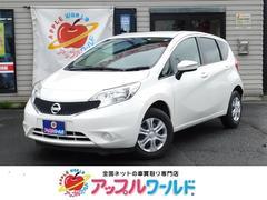 ノートX FOUR 4WD 純正ナビTV Bカメラ 衝突防止