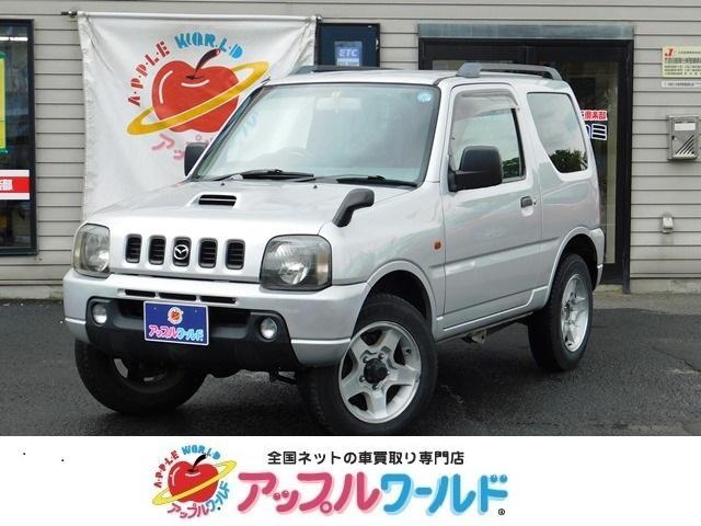 マツダ XC 4WD マニュアル5速 グー鑑定書付