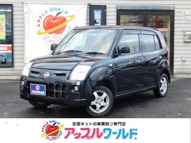 日産 S FOUR 4WD  5速マニュアル車