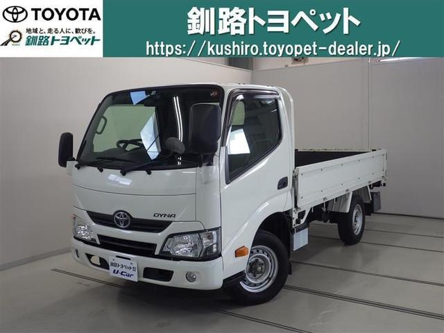 トヨタ ダイナトラック ロングシングルジャストロー4WD ドライブレコーダー ABS