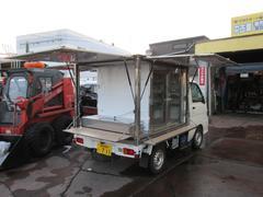 ハイゼットトラック冷蔵付 移動販売車 4WD