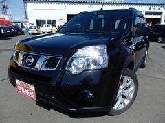 エクストレイル20Xtt 4WD CVT