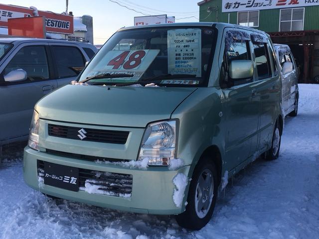 スズキ FX 4WD 5MT