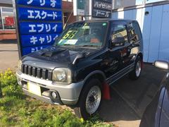 ジムニーランドベンチャー 4WD 社外アルミ グー鑑定書付