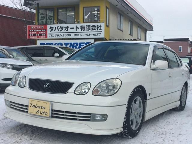 トヨタ S300