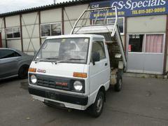ハイゼットトラッククライマーローダンプ4WD