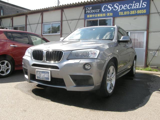 BMW xDrive 20d Mスポーツ 4WD 茶革シート 稀少カラー ナビTV バックカメラ