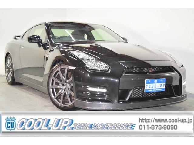 日産 GT-R ピュアエディション 4WD・純正HDDナビテレビ・バックモニター・ディスチャージライト・インテリジェントキー・ワンオーナー・本州仕入