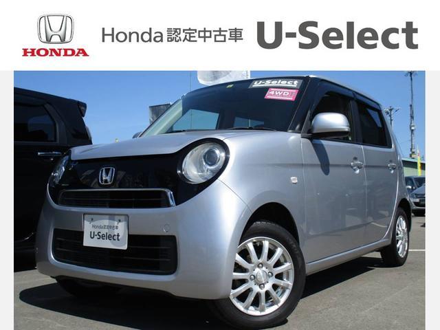 ホンダ N-ONE G 4WD ブラックインテリア 冬タイヤ付き