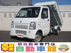 キャリイトラックダンプ 平ボディ マニュアル車 4WD