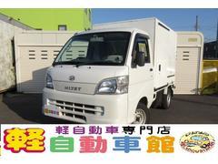 ハイゼットトラック冷蔵冷凍車 4WD