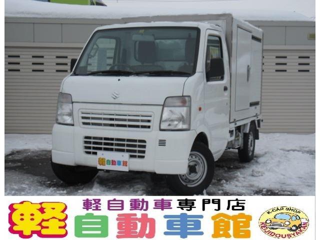 スズキ 冷蔵冷凍車 エアコン パワステ マニュアル 4WD