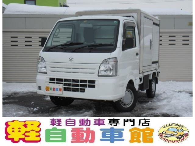 スズキ 冷凍車1WAYエアコン ワンオーナー 4WD