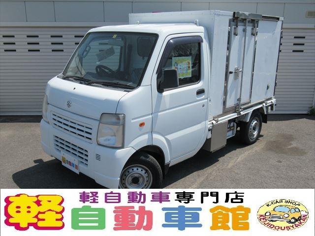 冷蔵冷凍車 マニュアル ABS 4WD(1枚目)
