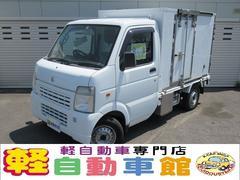 キャリイトラック冷蔵冷凍車 マニュアル ABS 4WD