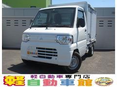 ミニキャブトラック冷蔵冷凍車 マニュアル 4WD