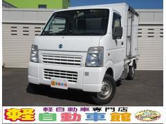 キャリイトラック冷蔵冷凍車 スタンバイ付 4WD