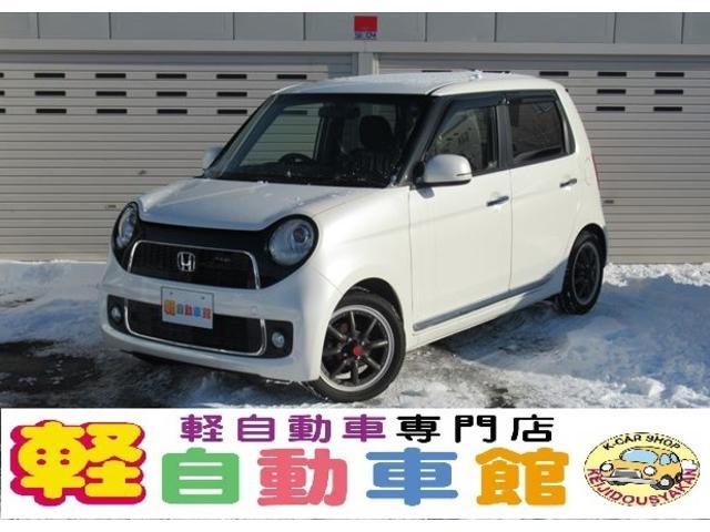 ホンダ プレミアム ツアラー・Lパッケージ ターボ ABS 4WD