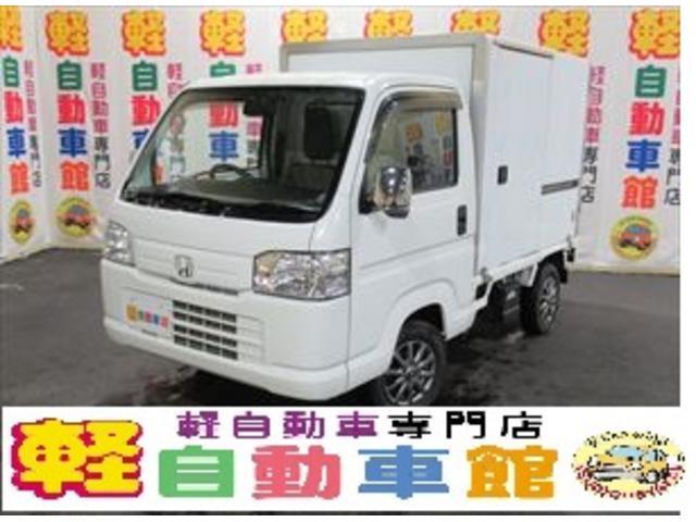ホンダ 保冷車 マニュアル 4WD