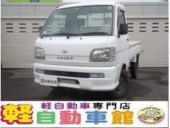 ハイゼットトラックスペシャル AC PS マニュアル 4WD