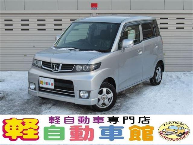 ホンダ G ABS HID 4WD