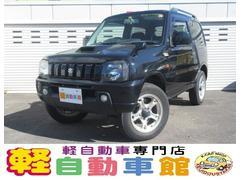 ジムニーワイルドウインド ターボ ABS 4WD