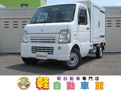 キャリイトラック冷蔵冷凍車 4WD
