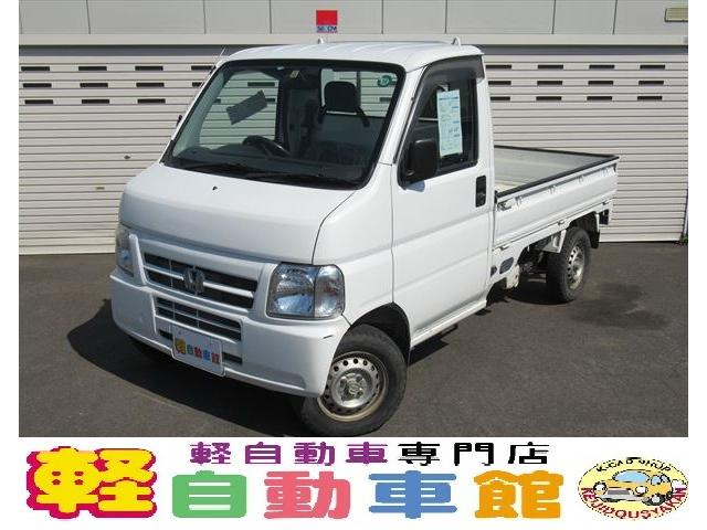 ホンダ SDX マニュアル 4WD