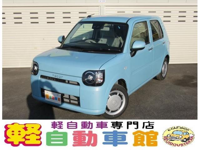 ダイハツ X SAIII 4WD ABS eアイドル 禁煙車 スマキー
