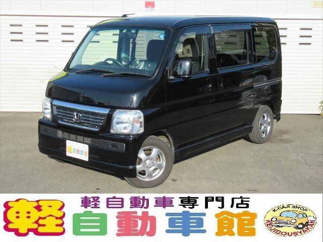 ホンダ G マニュアル 4WD ABS