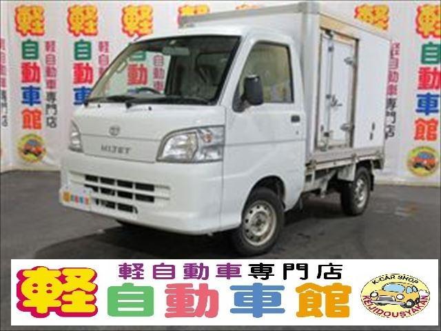 ダイハツ ハイゼットトラック エアコン・パワステスペシャル 保冷車 4WD MT車 1オナ