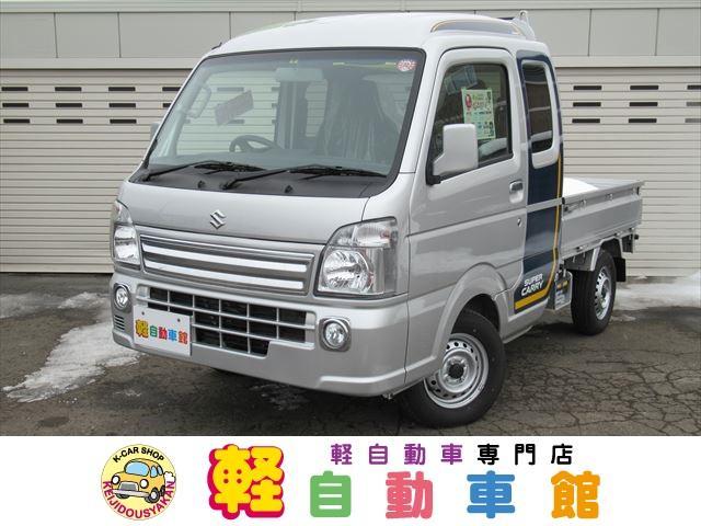 スズキ トラック X 4WD ABS