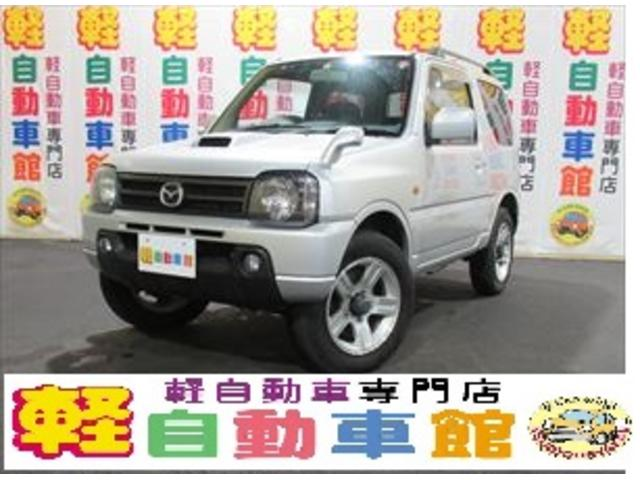 XC ABS 4WD(1枚目)