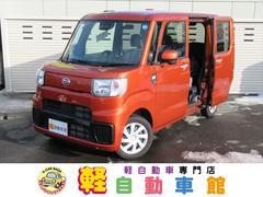 ハイゼットキャディーDデラックス SAIII ABS エコアイドル 4WD