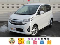 eKカスタムG ナビTV ABS アイドルストップ スマキー 4WD