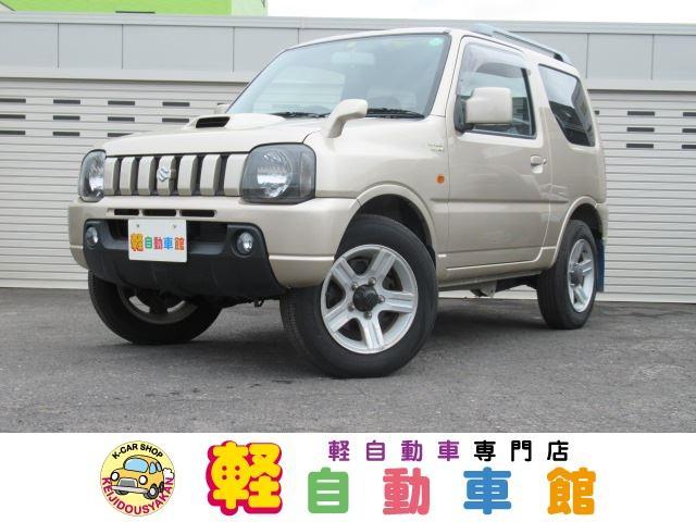 スズキ ワイルドウインド ABS 4WD