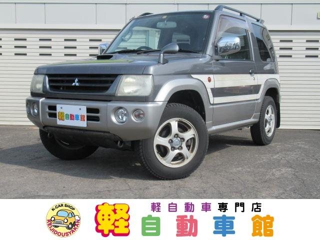 VR ターボ ABS 4WD