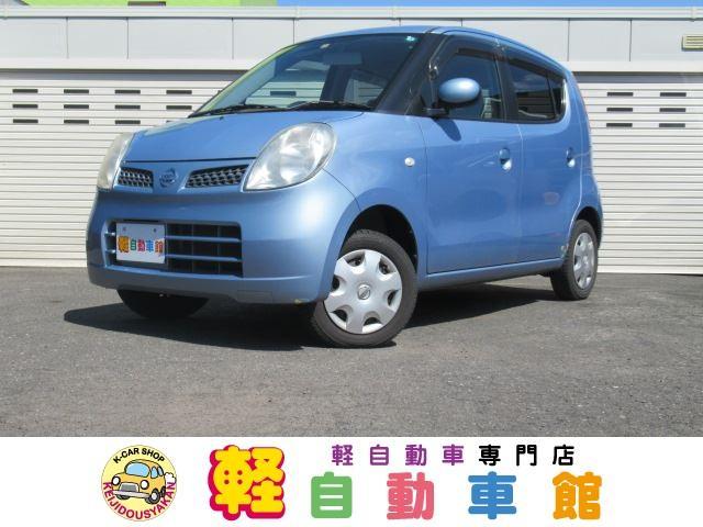 日産 モコ E FOUR ABS 4WD