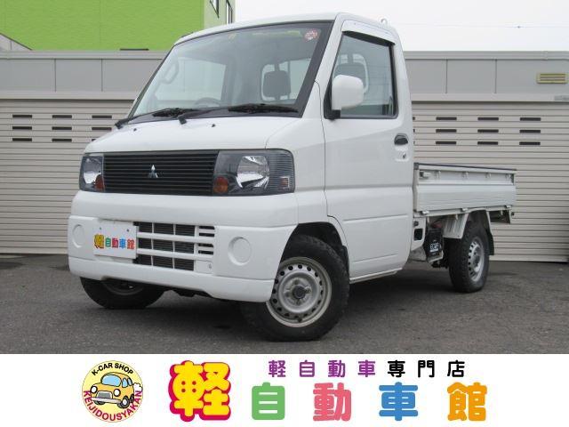 三菱 ミニキャブトラック ダンプ マニュアル車 4WD