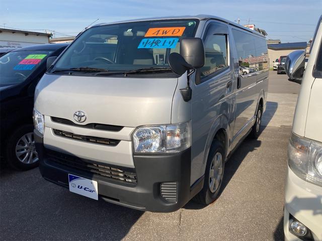 トヨタ  4WD スライドドア AC オーディオ付