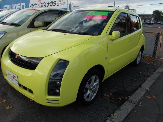 トヨタ 1.5L