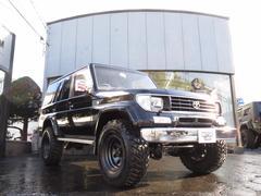 ランドクルーザープラドEXワイド 4WD ハイリフト 1ナンバー登録可能