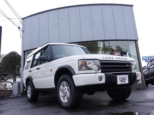 ランドローバー SE 4WD 1ナンバー5人乗車登録可能