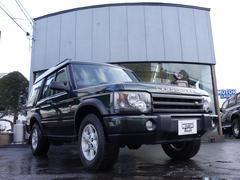 ランドローバー ディスカバリーSE 4WD 1ナンバー5人乗車登録可能