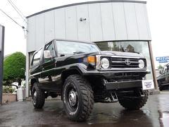 ランドクルーザー70LX 4WD ハイリフト 新品マッドタイヤ HID
