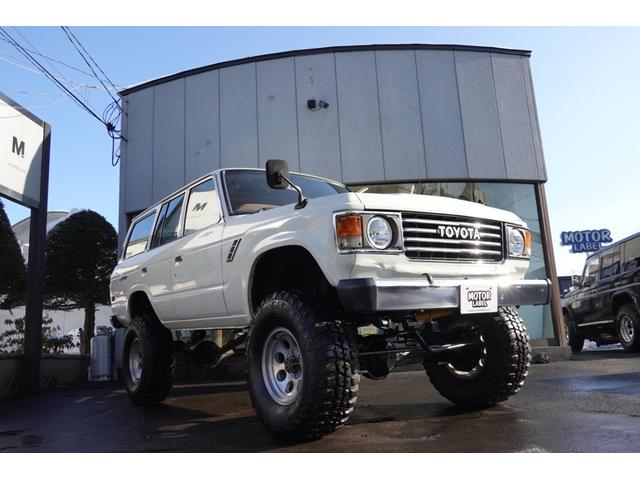 「トヨタ」「ランドクルーザー60」「SUV・クロカン」「北海道」の中古車