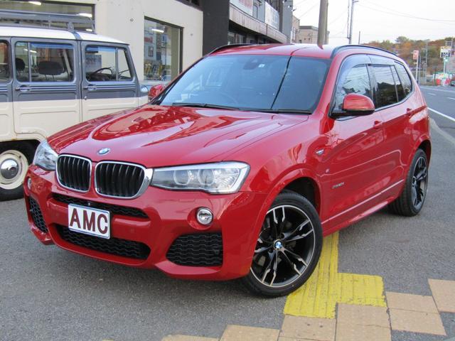 BMW X3 xDrive 20d Mスポーツ ディーゼルターボ 本州仕入 HDDナビ・全周囲カメラ・ETC アドバンスドドアスマートキー アイドリングストップ 電動ゲート 電動レザーシート/ヒーター 新品19AW&タイヤ 17AW冬タイヤ付き