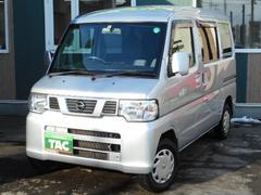 NV100クリッパーバンGX 4WD ハイルーフ