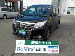 エスクァイアXi 4WD
