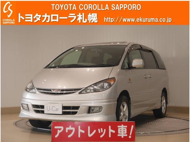 トヨタ アエラス Sエディション ナビスペシャル 4WD